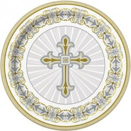 "9"" Gold & Silver Radiant Cross Paper Plates 8pk"