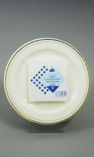 18cm Side Plates With Gold Rim x6